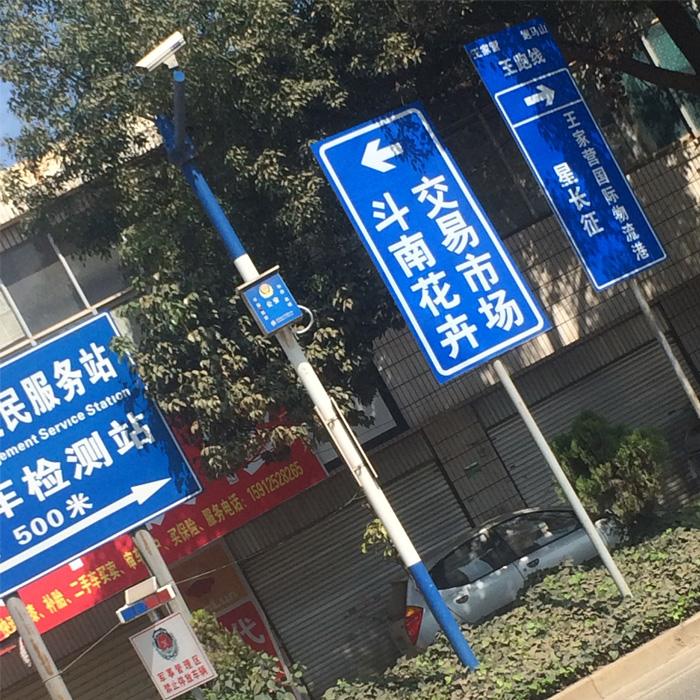 道路交通指示牌施工