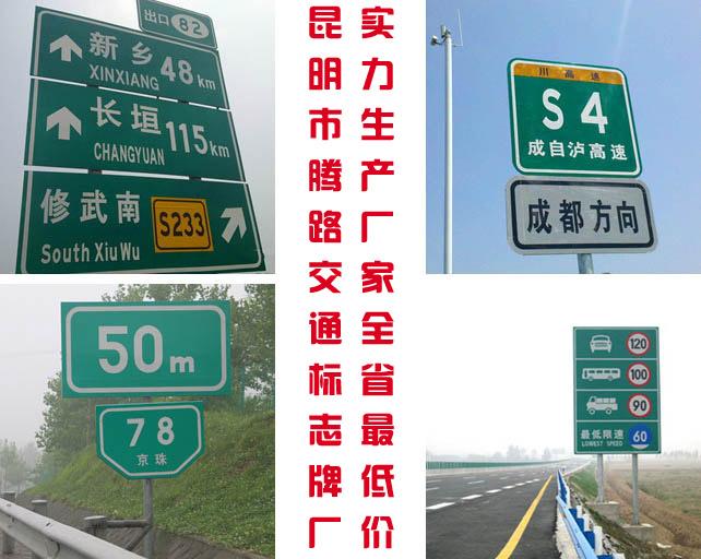 云南交通标志杆厂家