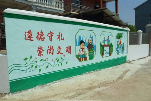 墙体手绘广告