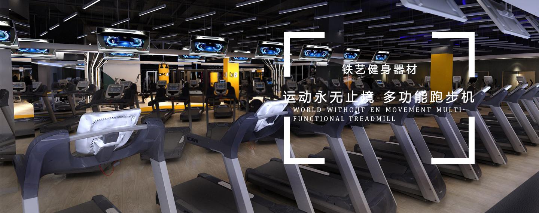 一台跑步机一对哑铃打造自己的健身室