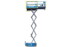 GS™-2646AV剪型高空作业平台