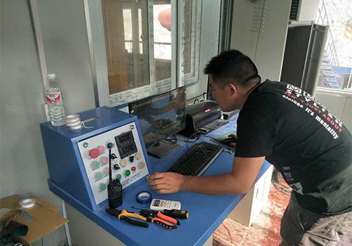 攪拌站自動控制系統