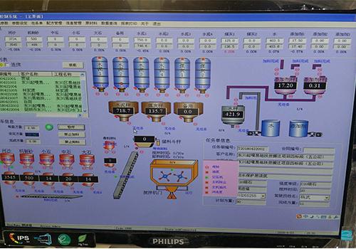 攪拌站電氣控制系統