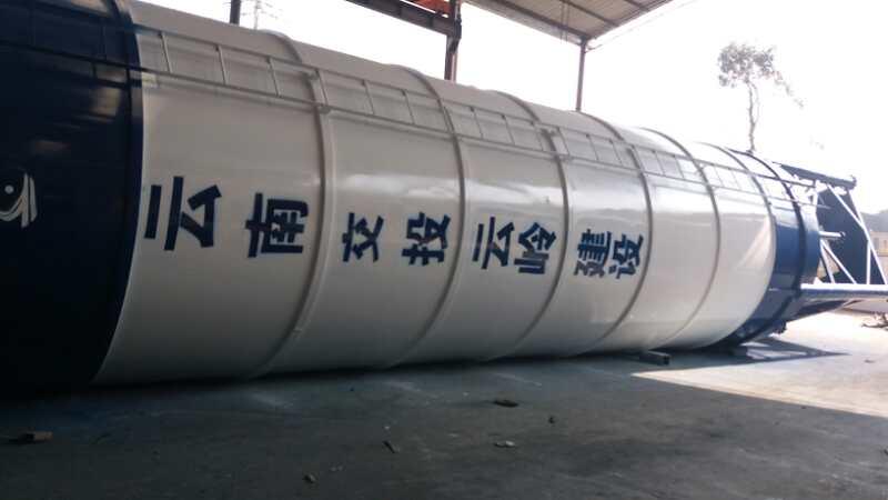 水泥倉/水泥罐