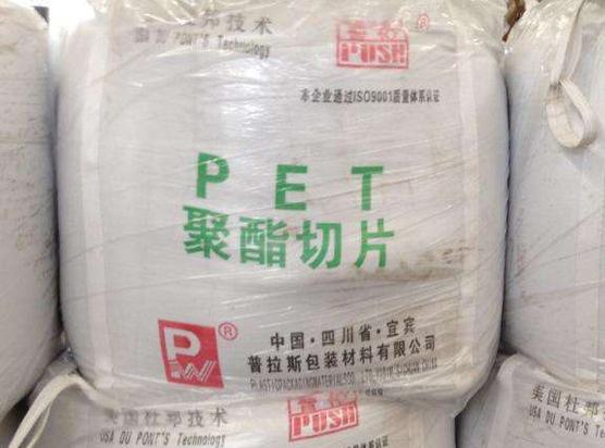 pet塑料瓶回收后的用途有哪些?云南塑料原料厂家带你了解