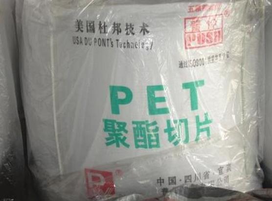 为什么很多调味食品厂改用pet塑料瓶包装