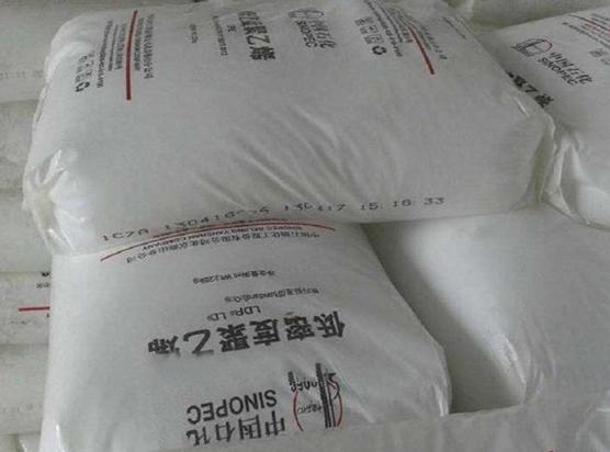 中石化茂名 LDPE 2420H