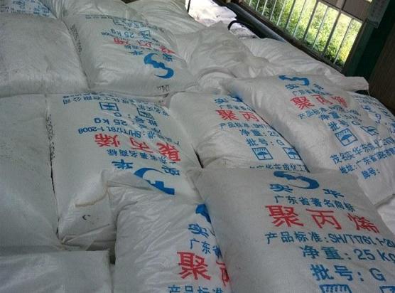 云南塑料原料厂家带您了解热水管专用聚丙烯PP改性原料有哪几种