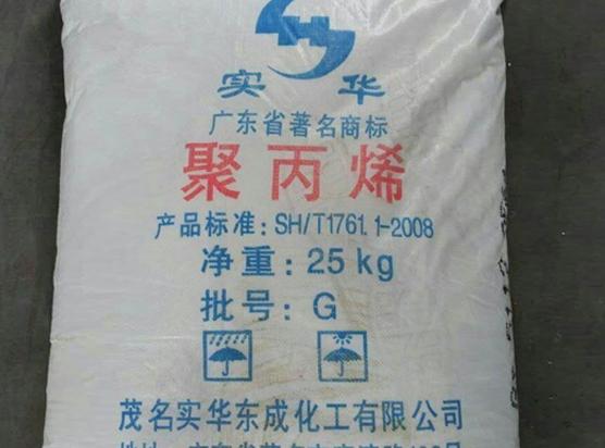 聚丙烯有哪些用途?听听看云南塑料原料厂家怎么说