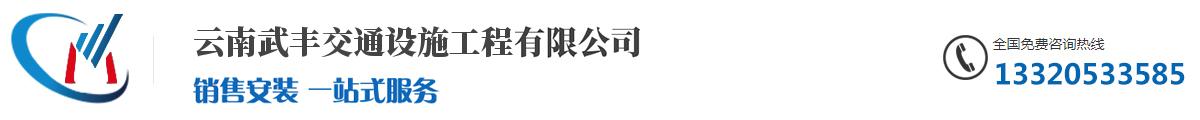 雲南秋葵视频网站設施工程公司