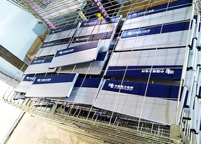 中国南方电网标识牌
