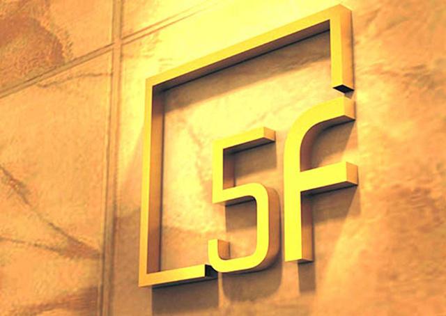 酒店樓層標識