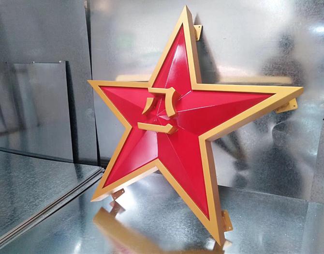 五角星造型小品