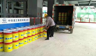 中铁建工集团有限公司案例