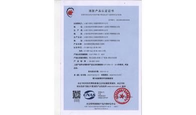 英文版认证证书