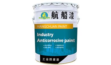 耐酸碱防腐涂料施工要注意什么问题
