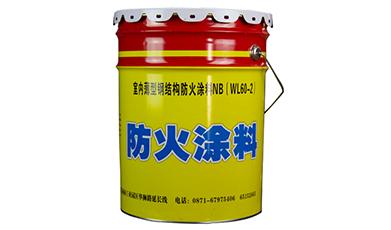 室内超薄型钢结构防火涂料