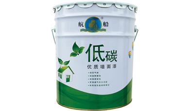 低碳优质墙面漆