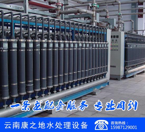 昆明生活污水处理设备厂家