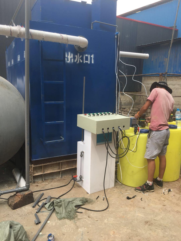 云南工廠污水處理設備