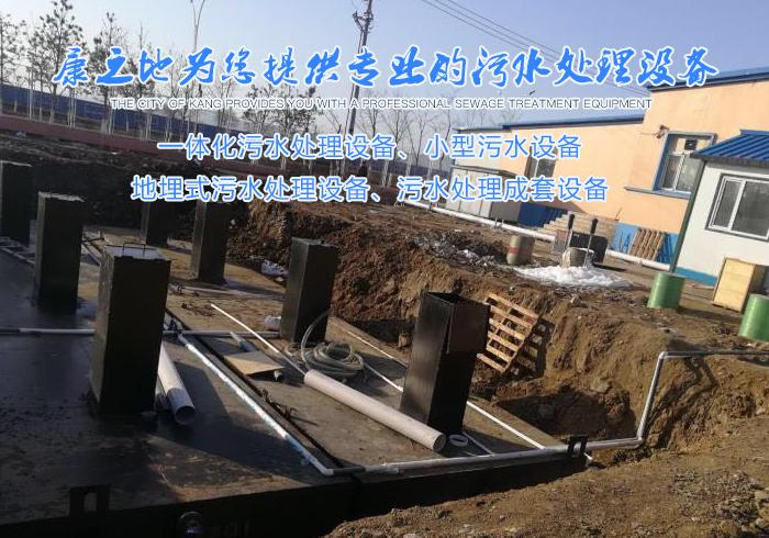 云南一体化污水处理设备价格