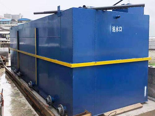 永德县医院污水设备