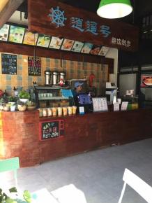 昆明奶茶店加盟连锁