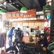 逍遥鲜茶饮富明店