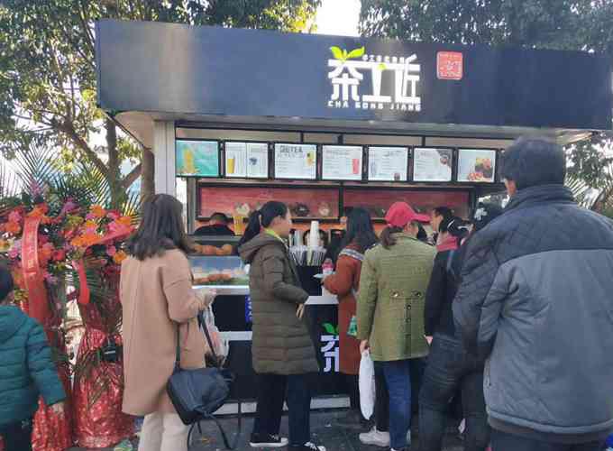 茶工匠昆明站火车站店