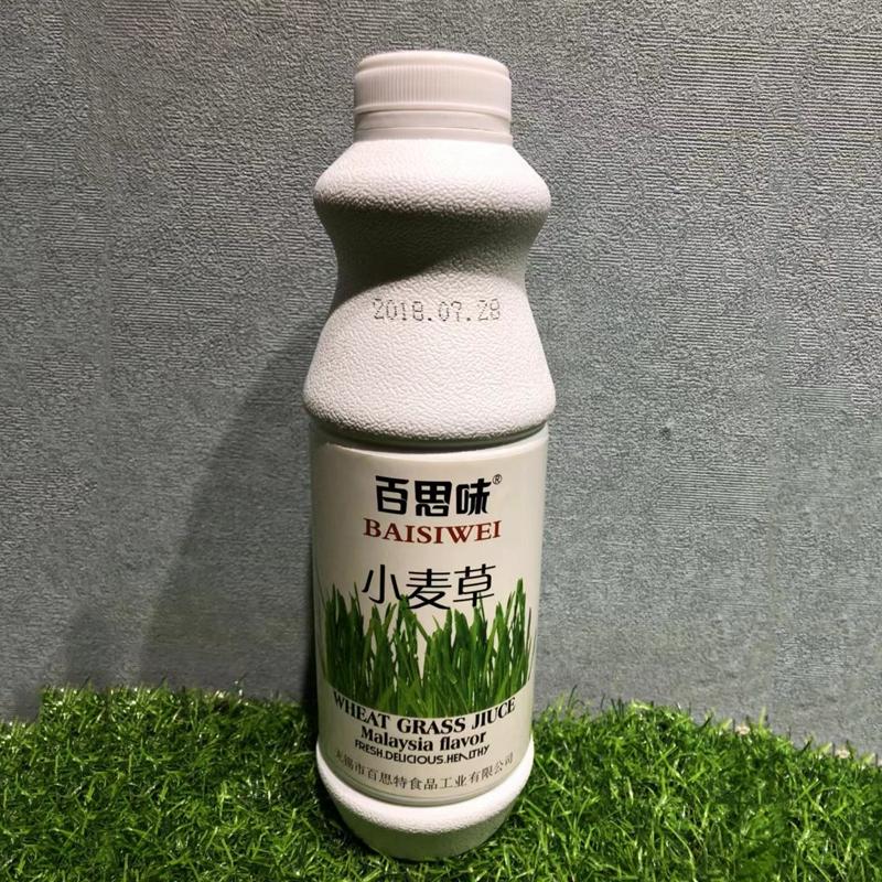 昆明奶茶果泥原料