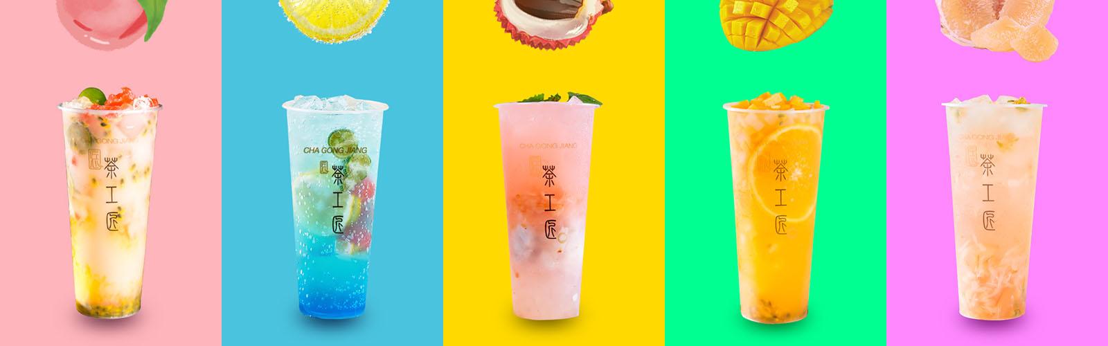 昆明奶茶技术免费培训