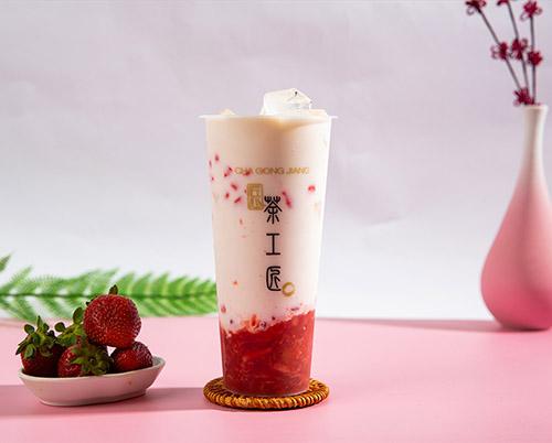 草莓牛乳茶
