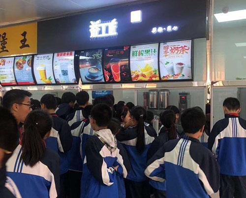 茶工匠昆明长城中学店