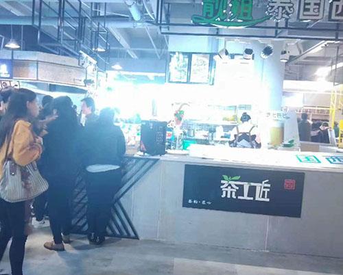 茶工匠昆明西山云纺店