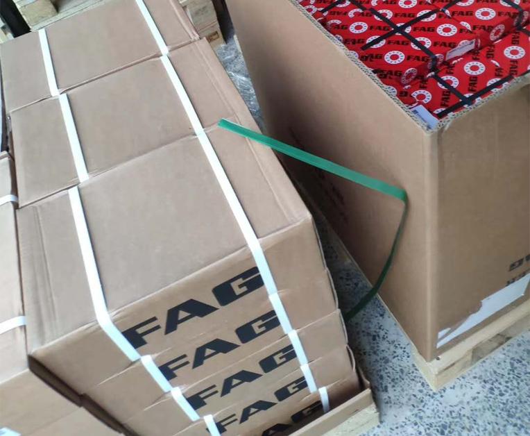 FAG打包发货