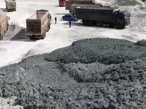 电石渣是否属于危险废物吗?电石渣的物理处理方法