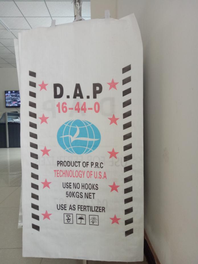 塑料編織袋的有效寬度差是多少