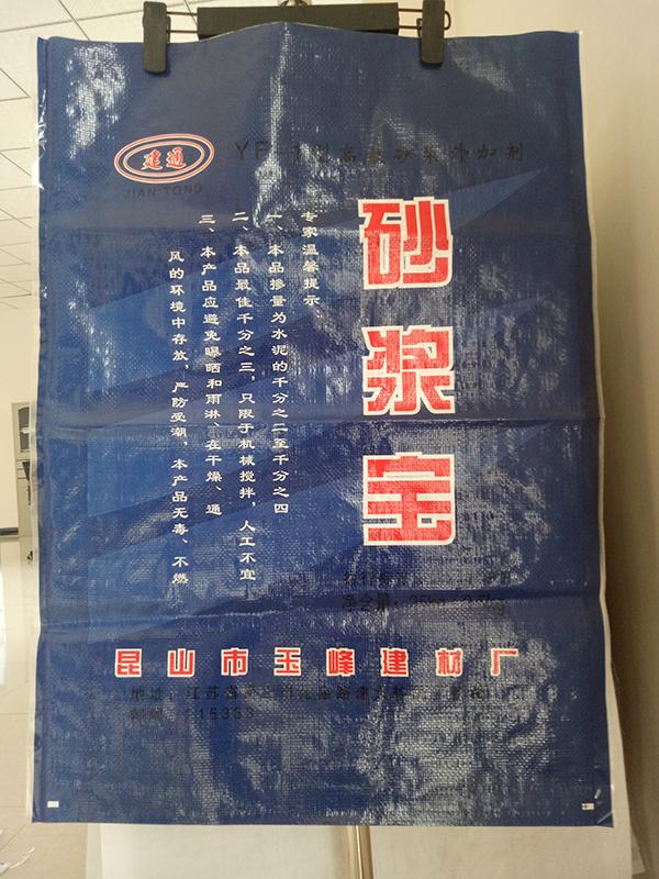 塑料编织袋怎么清洗?塑料编织袋清洗方法介绍