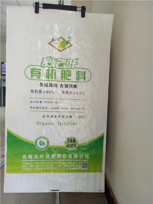 昆明塑料编织袋厂家如何改进塑料编织袋光泽度