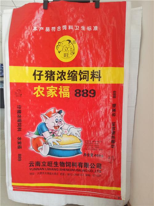 云南塑料編織袋