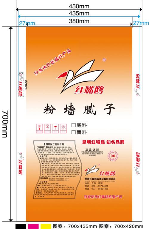 彩印編織袋30