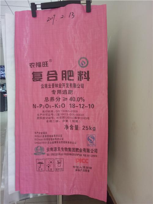 云南塑料編織袋生產廠家