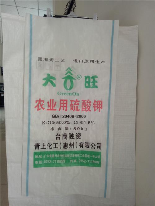 云南塑料編織袋批發價格