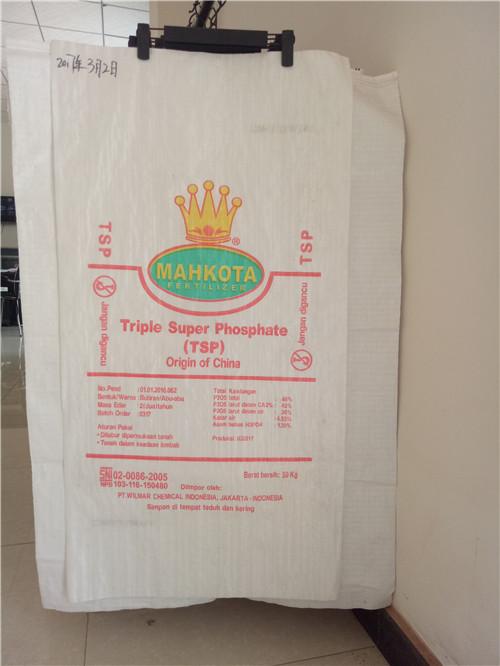 昆明塑料編織袋生產廠家