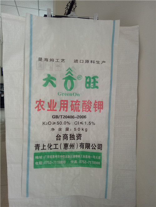 云南塑料编织袋寿命主要受哪些因素影响