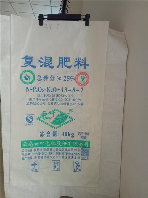 冬季使用塑料編織袋應該注意哪些事項