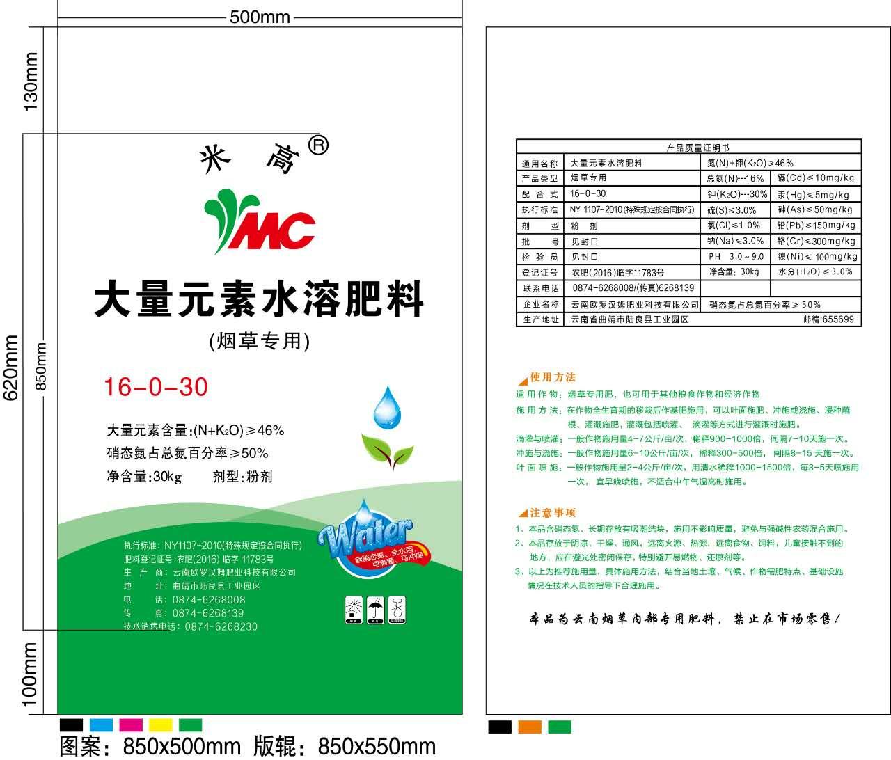云南集裝編織袋生產廠家
