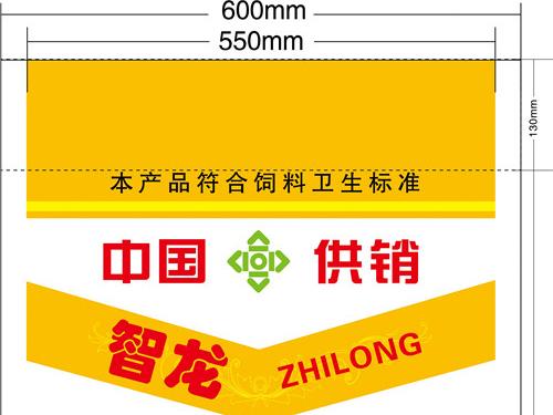 彩印編織袋33
