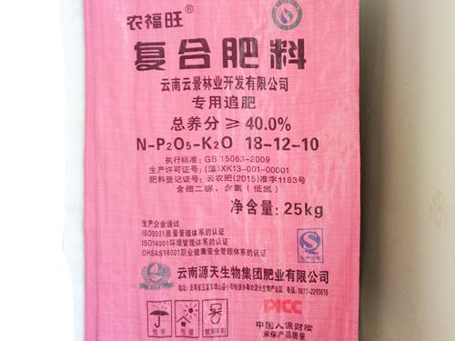 塑料編織袋2