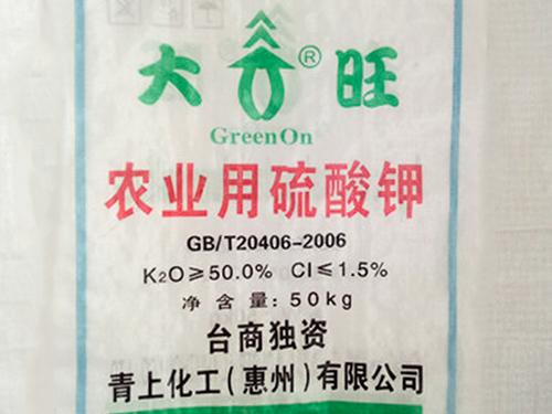 塑料編織袋3